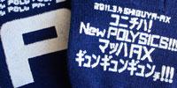 201103_POLY_catch