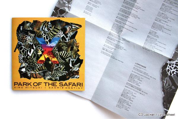 CDジャケット/歌詞カード