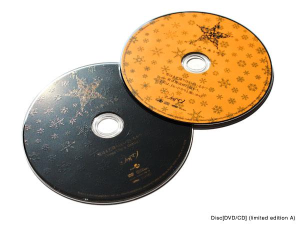 盤面[DVD/CD](初回限定版A)