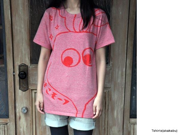 大きいかぶTシャツ(赤かぶ)