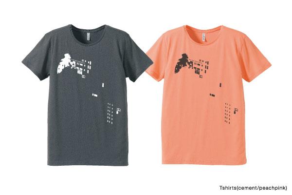 Tシャツ(セメント/ピーチピンク)