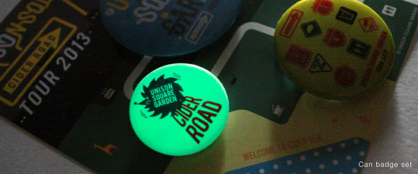CIDER ROAD 夜道も安心 光るデカ缶バッジセット