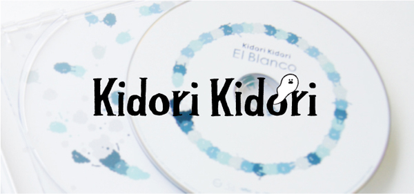 kidori_lo_トップ_mini_600