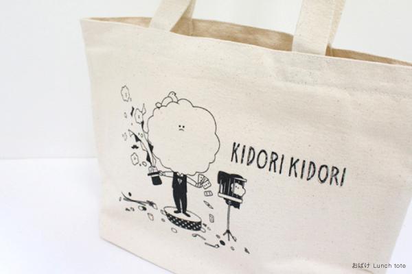 kidori12_tote_600