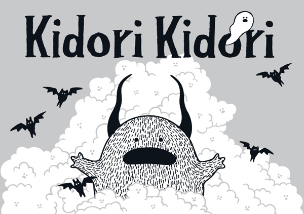 kidori_header_600