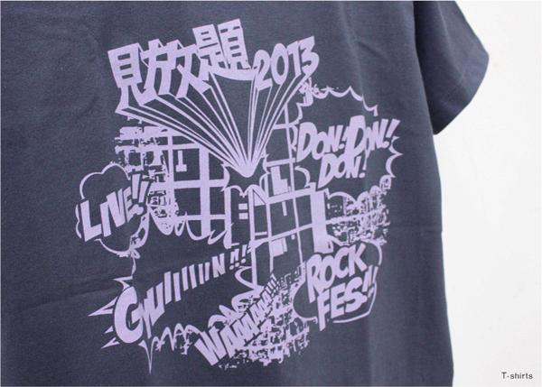 mihoudai_t_shirts2_600