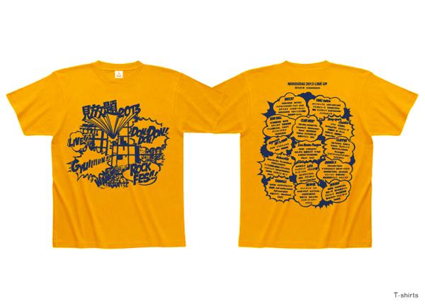mihoudai_t_shirts_600