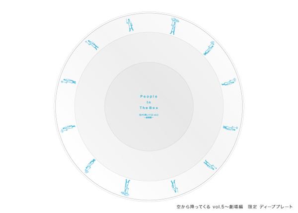 people4_plate_600