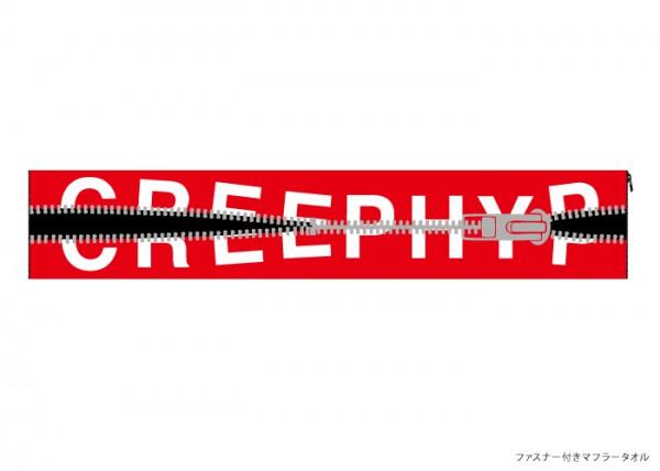 creep_zm_1