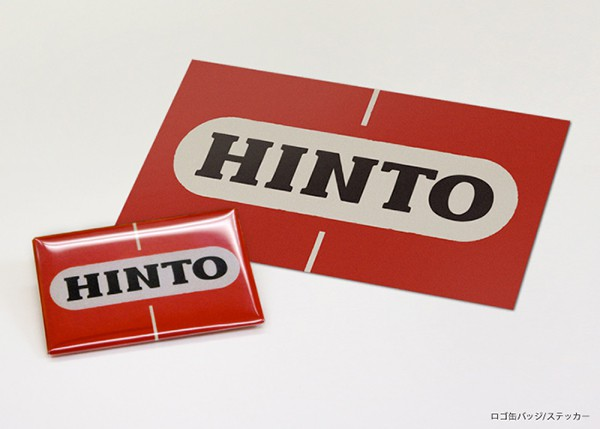 hinto_badge_sticker_1