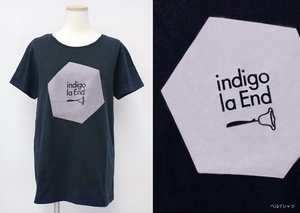 indigo_r_1