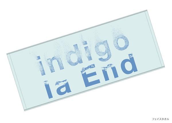 indigo_tn_towel