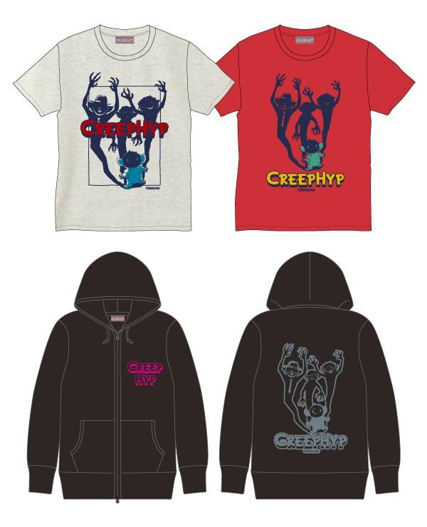 creep_2015