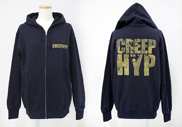 creep_new2