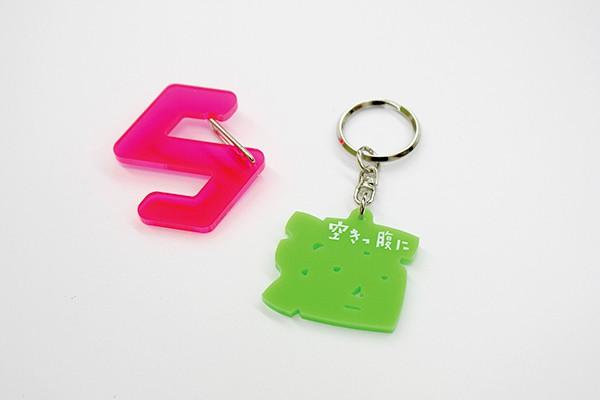 sukippara_key