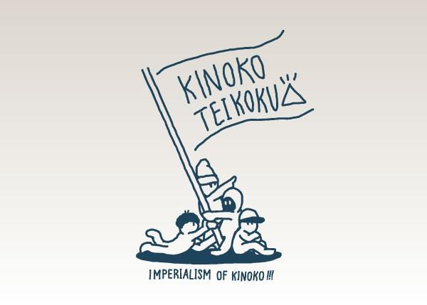 201412_knkt_1