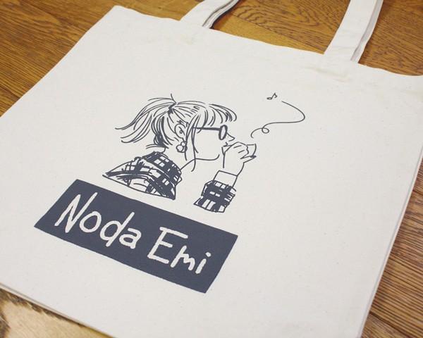 noda_tote