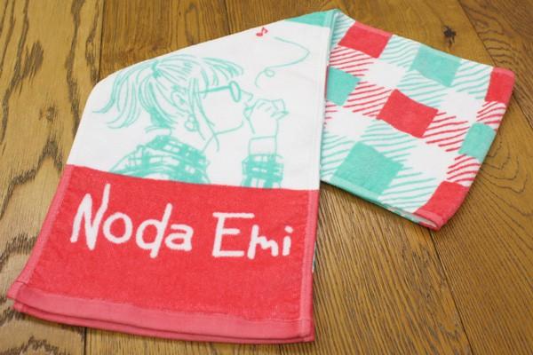 noda_towel2
