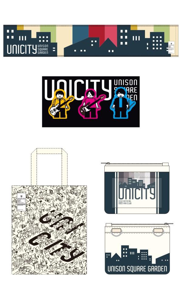 unicity_goods